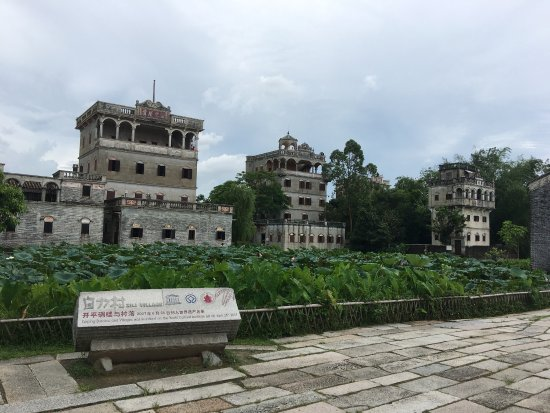 Kaiping, China: photo1.jpg