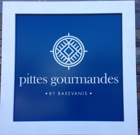 ‪Pittes Gourmandes‬