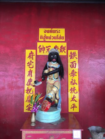 Chalong, Tailandia: photo8.jpg
