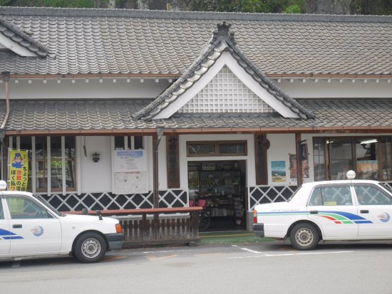 Taketa Tourist Information Center