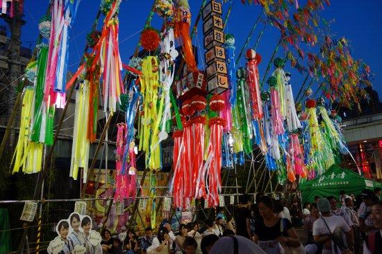 Hiratsuka, Japón: 夜の顔