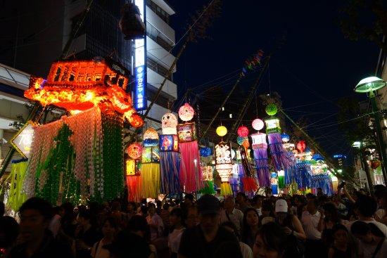 Hiratsuka, Japón: 人の数が半端無く多い