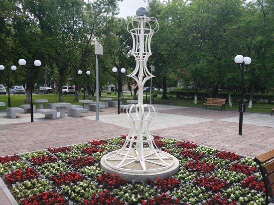 Shakhmatistov Park