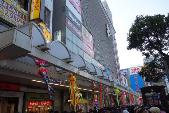 Hiratsuka, Japón: 駅前にある