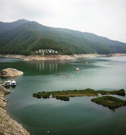 Soyang Lake: IMG_20170709_132358_753_large.jpg