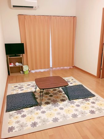 Nobeoka, Japan: photo3.jpg