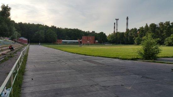 Stadium Medik