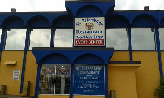 Robbinsdale, MN: St. Petersburg sign