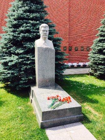 Lenin's Mausoleum : Могила И.В.Сталина