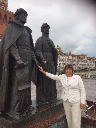 Yoshkar-Ola, Rusia: Петр и Феврония покровители семьи, любви и верности