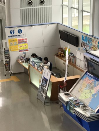 Kitakyushu Airport General Tourist Information Center