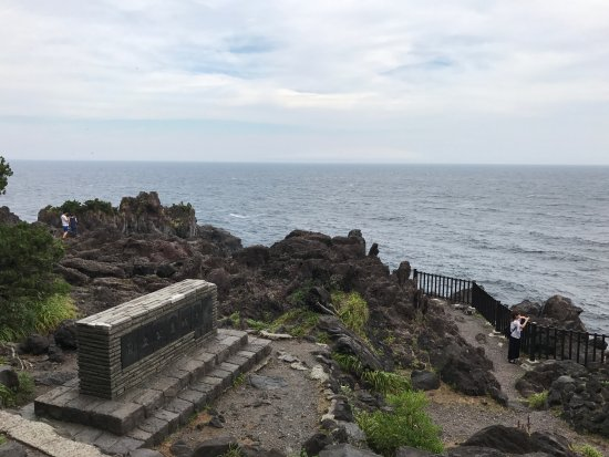 城ヶ崎海岸 - Picture of Jogasaki Coast, Ito - TripAdvisor