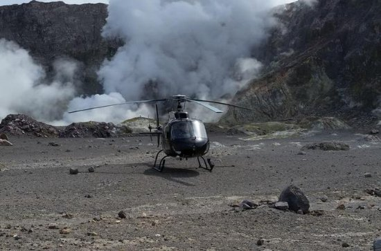 White Island Volcano Helicopter...