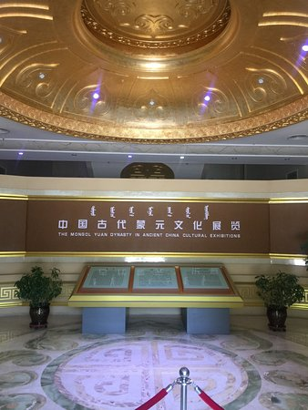 Hohhot, Trung Quốc: Beautiful museum. Well worth the visit.