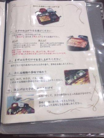 Chuo, Jepang: 食べ方の解説