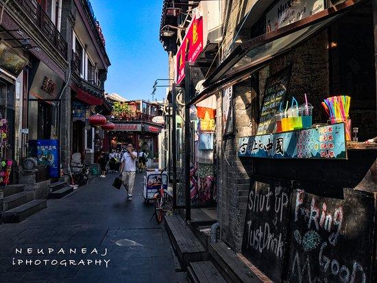 Yandai Xie Street