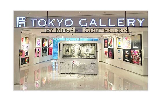 Tokyo Gallery By Musee Collection