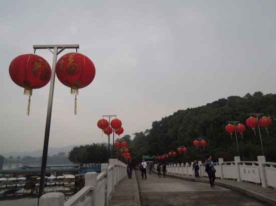 Huying Country Park: 東莞虎英公園