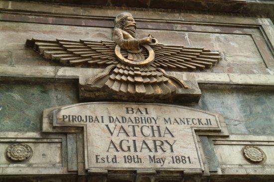 Bai Pirojbai Dadabhoy Manekji Vatcha Agiary