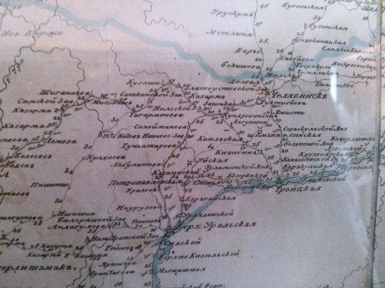 Proyutino Literature and Art Museum Residence: Карта того времени в комнате мальчиков
