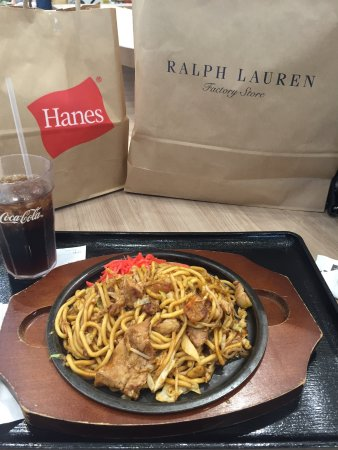 Shisui-machi, Japón: My late lunch: Yakisoba - it was yummy