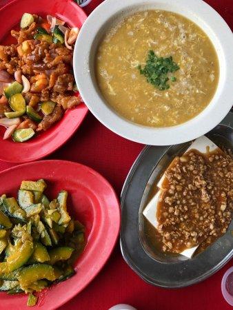 Yow Hoo Restaurant: photo1.jpg