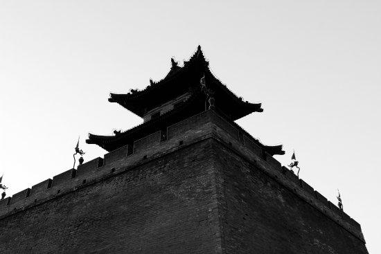 Utour China