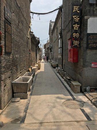 Zibo, China: photo0.jpg