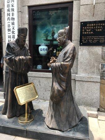 Zibo, China: photo1.jpg