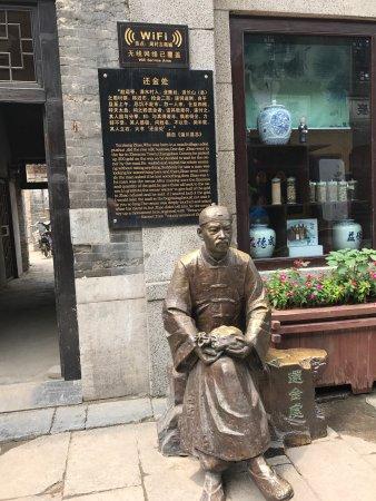 Zibo, China: photo2.jpg
