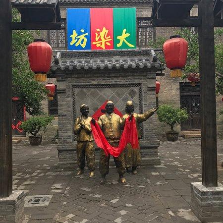 Zibo, China: photo3.jpg