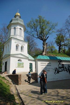 Restaurantes en Chernihiv