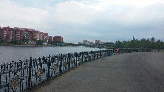 Studencheskiy Park
