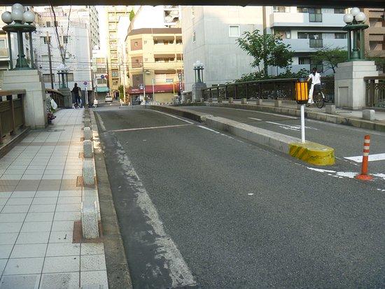 Kunosuke Bridge