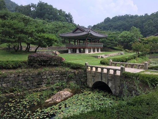 Uam historical Park