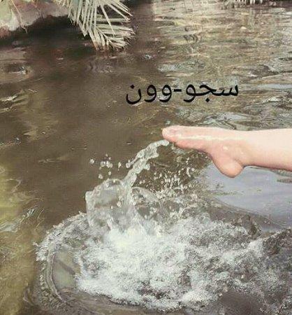 Tamanrasset, Algeria: عمر بيك