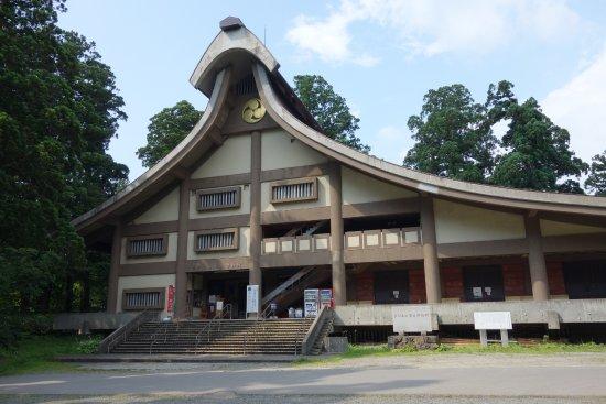 Dewasanzan Historical Museum