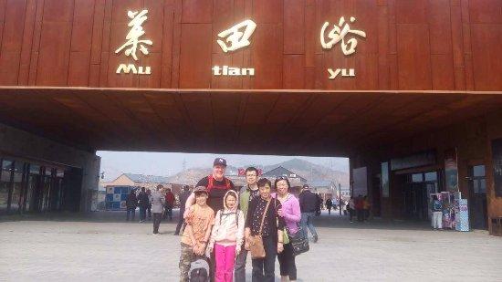 Wonderful trip in Greatwall