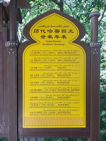 Hami, China: photo5.jpg
