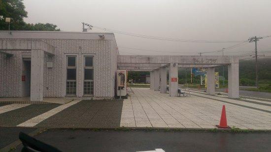 蘭越町, 北海道, P_20170712_102857_large.jpg
