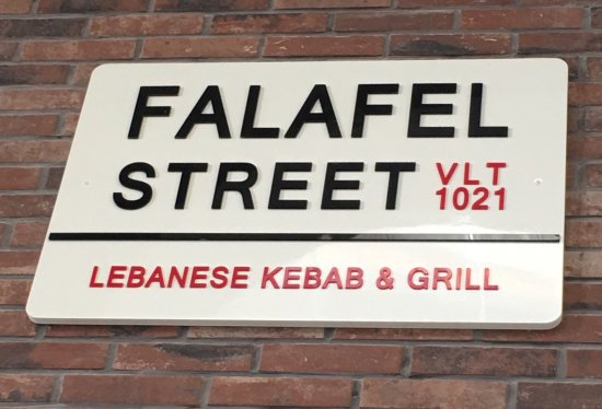 Falafel Street Photo