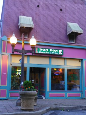Carnegie, PA: Don Don Chinese Food--Exterior