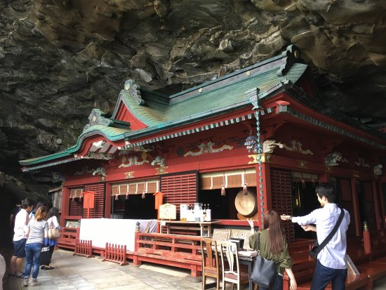Nichinan, Япония: 海沿いの断崖に作られた鵜戸神宮