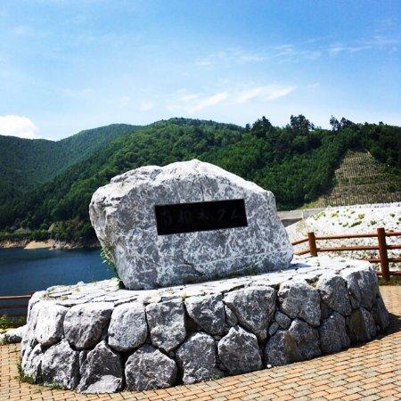 Minamiaiki-mura