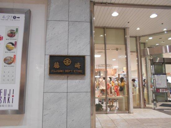 Fujisaki Honten