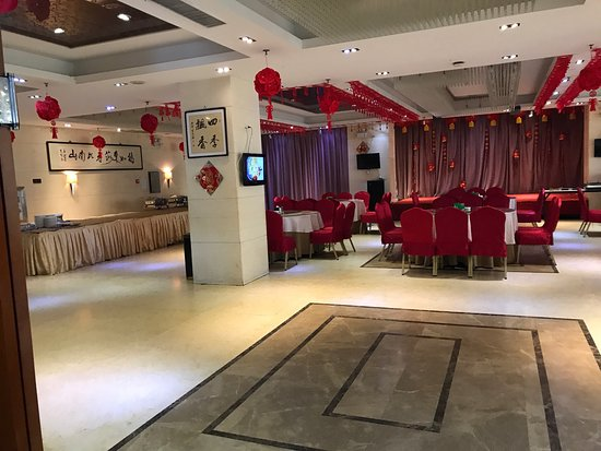 Tanghai County, China: Hanyue Hotel