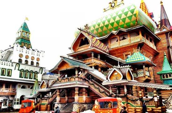 Vlooienmarkt van Izmailovo en het ...
