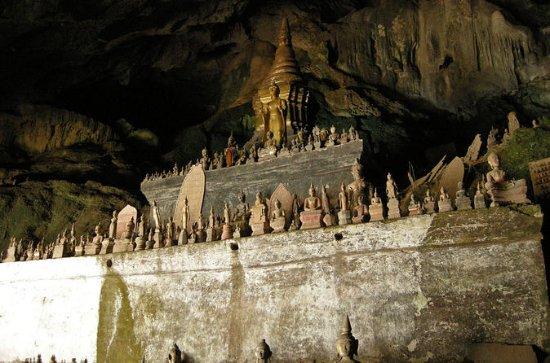 Pak Ou Caves river trip