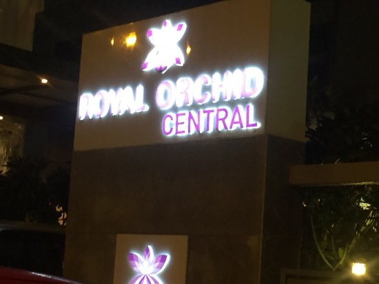 Royal Orchid Central, Vadodara: photo1.jpg