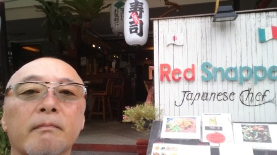 Red Snapper : DSC_0274_large.jpg